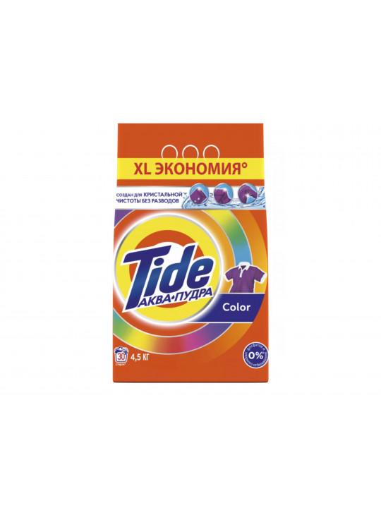 լվացքի փոշի եվ գել TIDE POWDERLS COLOR 4,5KG RUS(838437) 8437