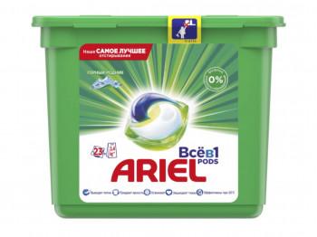 լվացքի փոշի եվ գել ARIEL PODS MS 23X25,2G(078659) 8659