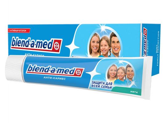բերանի խոռոչի խնամք BLEND-A-MED TOOTH PAST MILD FRESH100 CALCI-ST(416237) 6237