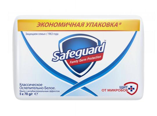 օճառ SAFEGUARD BS CLASSIC 5X70GR SET(028989) 8989