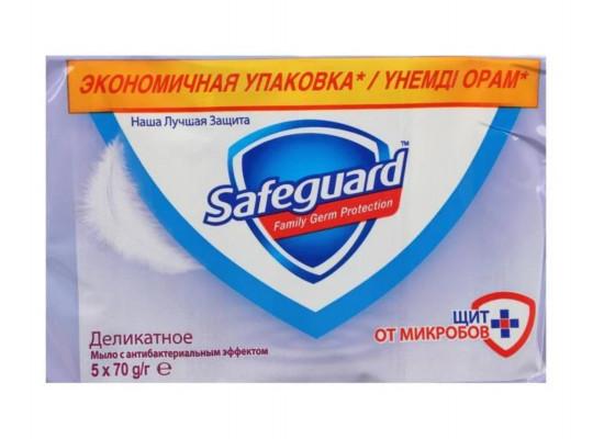 օճառ SAFEGUARD BS DELICATE 5X70GR SET(029016) 9016