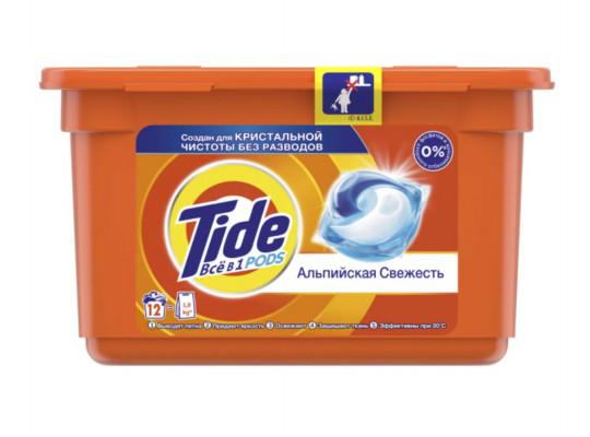 լվացքի փոշի եվ գել TIDE PODS ALPINE 12X22,8GR(569478) 9478