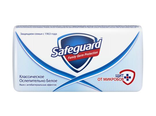 օճառ SAFEGUARD BS CLASSIC 90GR(349672) 9672