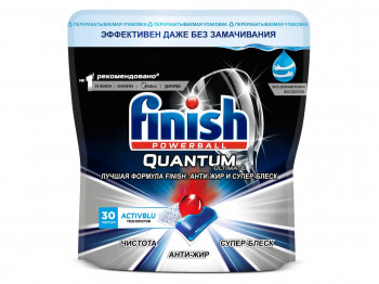 սպասք լվանալու միջոցներ FINISH PODS QUANTUM ULTIMATE 30pc(995095) 5095