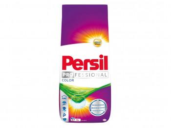 լվացքի փոշի եվ գել PERSIL POWDER COLOR 10KG(420548)