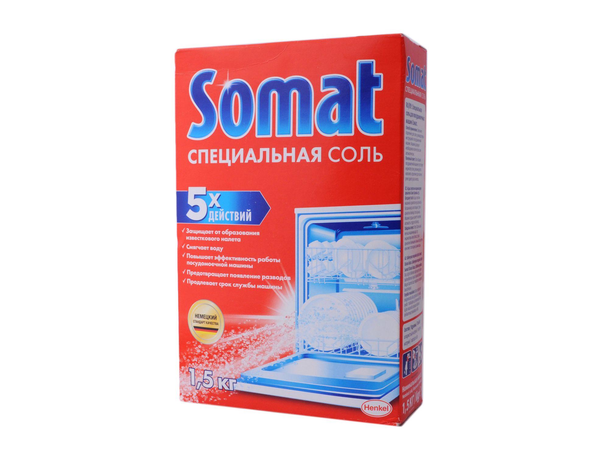 սպասք լվանալու միջոցներ SOMAT DW SALT 1.5KG(401516) 2600678