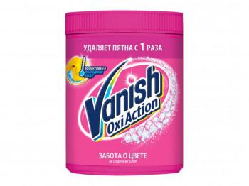 սպիտակեցնող եվ բծերը հանող միջոց VANISH OXI ACTION COLOR AQUAMAN 1kg(992230) 2230