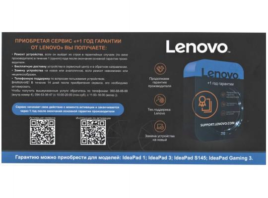 ծրագրեր եվ հավելյալ երաշխիքներ LENOVO +1Y IDEAPAD 1,3,S145,IDEAPAD GAMING 3 5WS0K75656