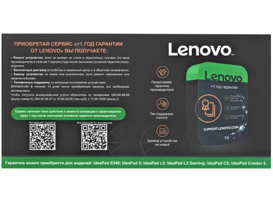 ծրագրեր եվ հավելյալ երաշխիքներ LENOVO +1Y IDEAPAD S340,5,L3,L3 GAMING,C3,CREATOR 5 5WS0K75720