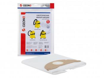 փոշեկուլի պարկ OZONE CP-215/5 (x5)