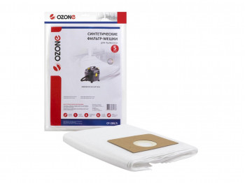 փոշեկուլի պարկ OZONE CP-280/5 (x5)