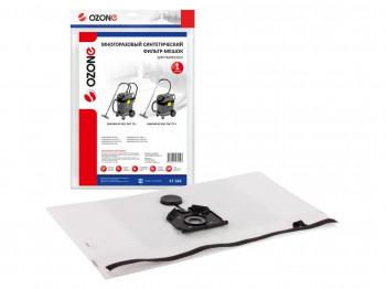 փոշեկուլի պարկ OZONE KARCHER NT XT-564