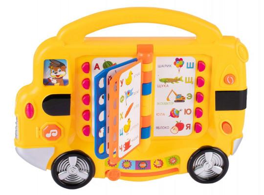 մանկական խաղալիք MUMMY LOVE 3089-N Խոսացող Գիրք