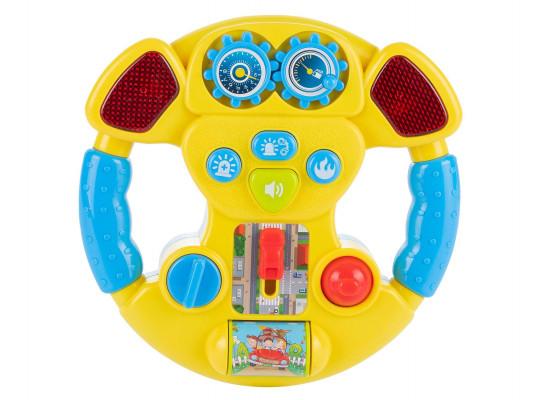 մանկական խաղալիք MUMMY LOVE 60095 Ղեկ