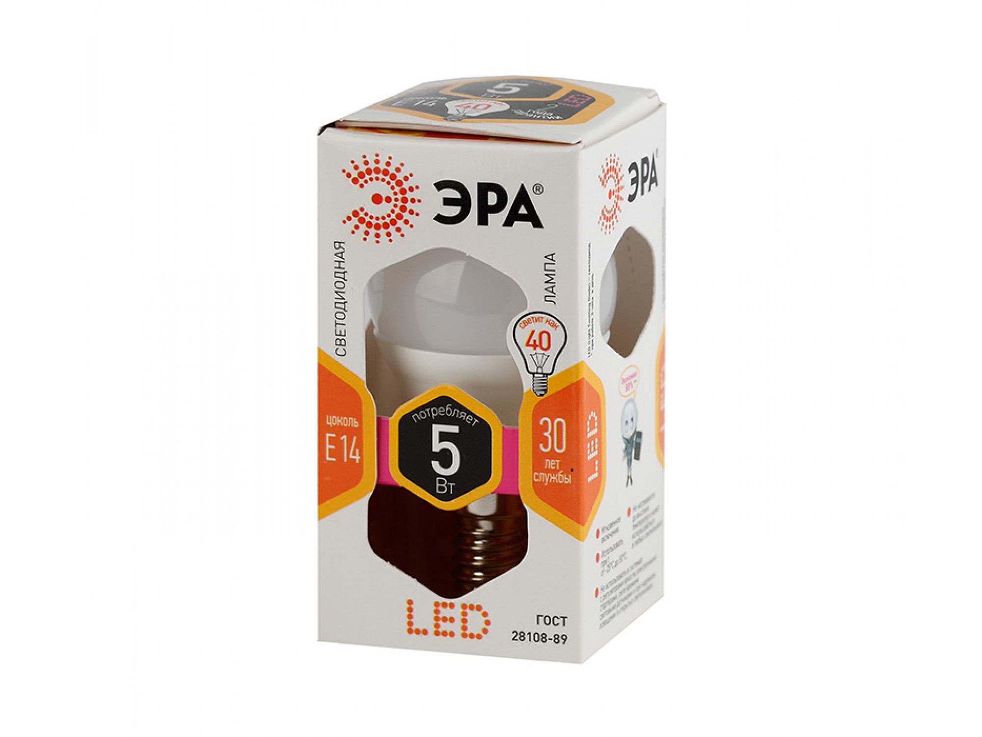 լամպ ERA LED P45-5W-827-E14