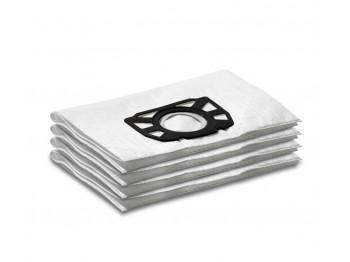 փոշեկուլի պարկ KARCHER FLEECE-BAGS FOR WD 4/5/6 (4PC) 2.863-006.0