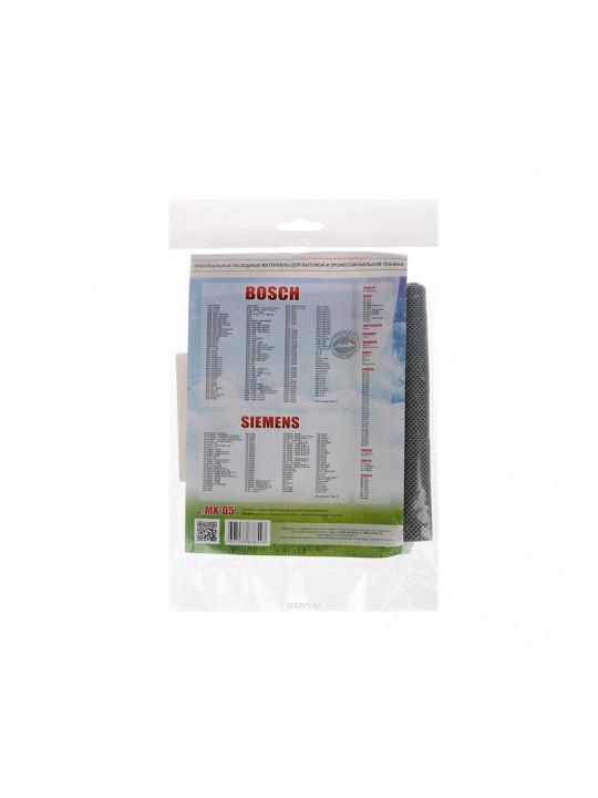 փոշեկուլի պարկ OZONE MX-05