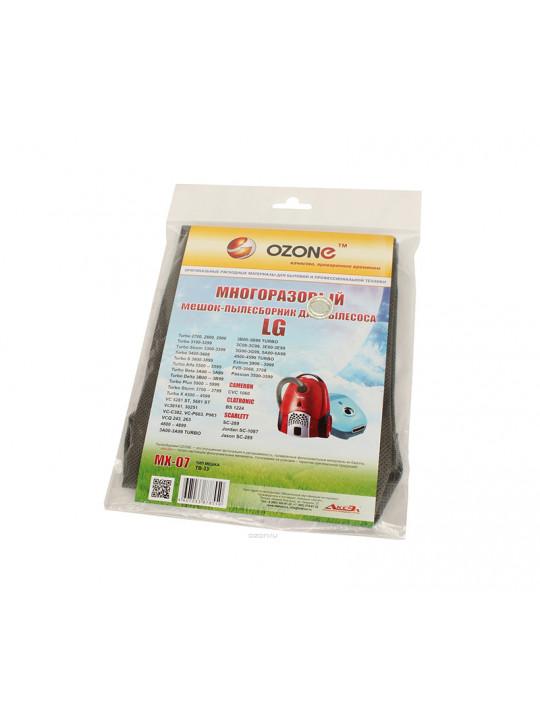 փոշեկուլի պարկ OZONE MX-07