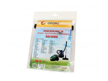 փոշեկուլի պարկ OZONE MX-16