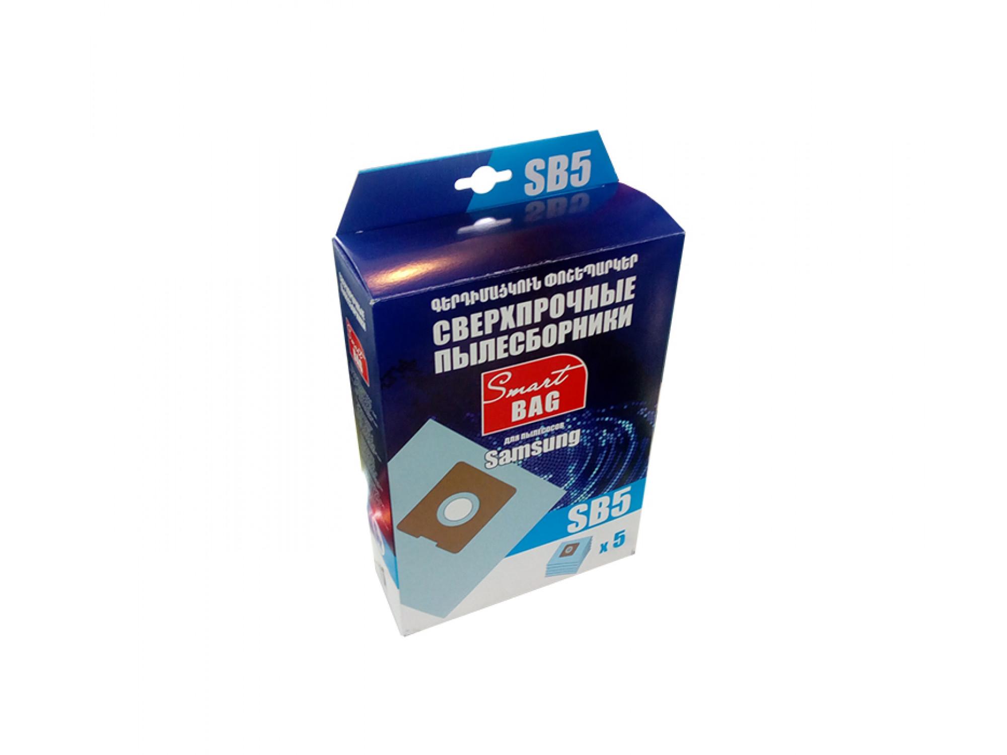 փոշեկուլի պարկ SMART BAG SB5 (x5)