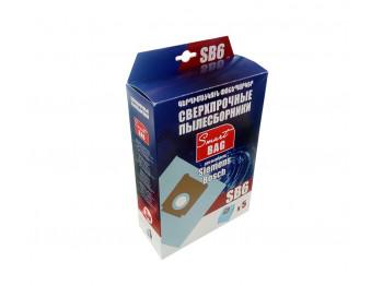 փոշեկուլի պարկ SMART BAG SB6 (x5)