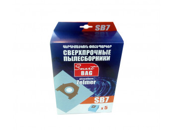 փոշեկուլի պարկ SMART BAG SB7 (x5)